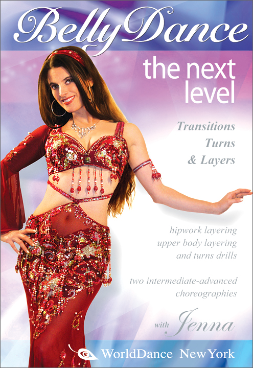 Bellydance: The Next Level DVD cover